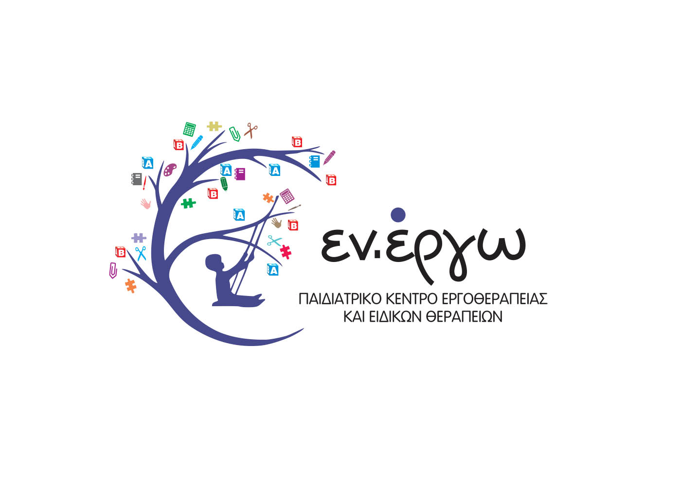 er.ergo logo